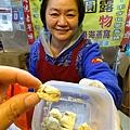 饒河街夜市-阿里山黑糖茶舖試吃  (2).jpg