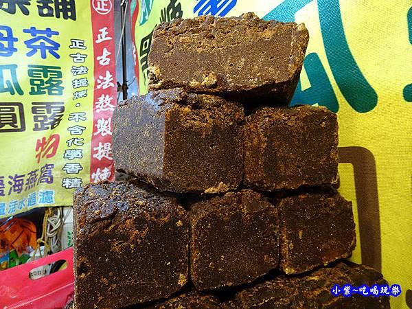 饒河街阿里山黑糖茶舖 (1).jpg