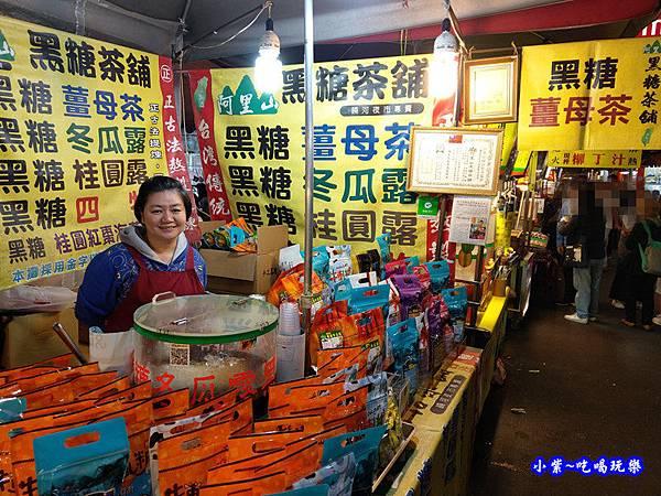 饒河街阿里山黑糖茶舖 (2).jpg