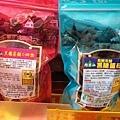 饒河街阿里山黑糖茶舖 (4).jpg