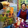 饒河街阿里山黑糖茶舖 (8).jpg