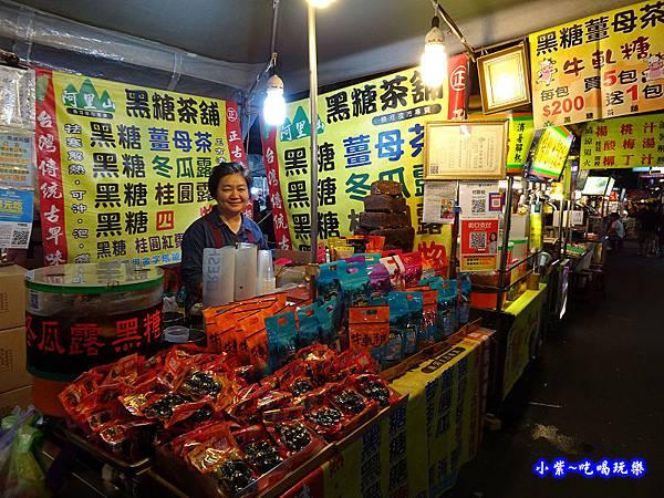 饒河街阿里山黑糖茶舖 (11).jpg