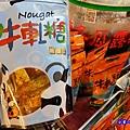 饒河街阿里山黑糖茶舖-芝麻花生牛軋糖.jpg