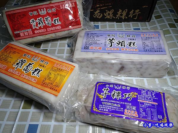 曾家莊米製品禮盒  (1).jpg