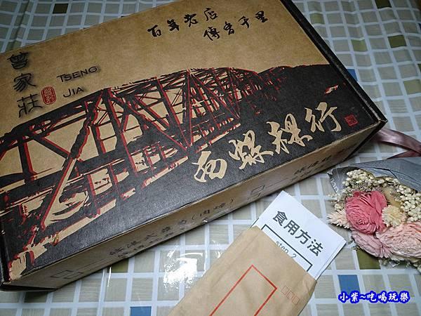 曾家莊米製品禮盒  (2).jpg