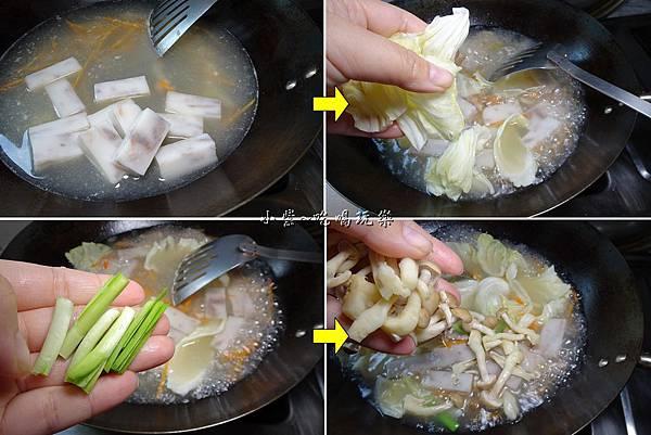 煮芋頭糕粿仔湯2.jpg