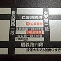極品好麵食堂名片 (2).JPG