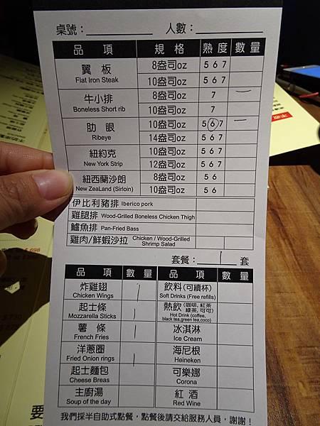 亨利客原味炭烤牛排-menu  (1).JPG