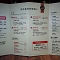 亨利客原味炭烤牛排-menu  (2).JPG