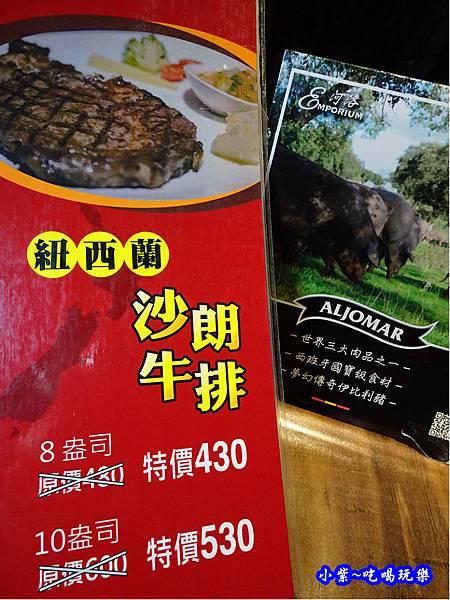 亨利客原味炭烤牛排-menu  (6).jpg