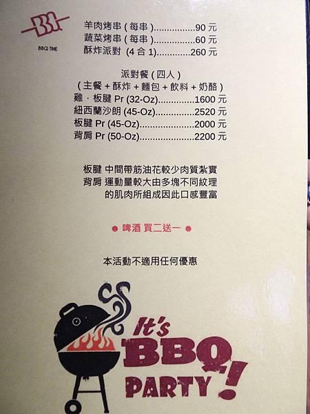 亨利客原味炭烤牛排-menu  (7).jpg