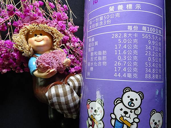 38熊巧克力手工蛋捲 ( (4).JPG