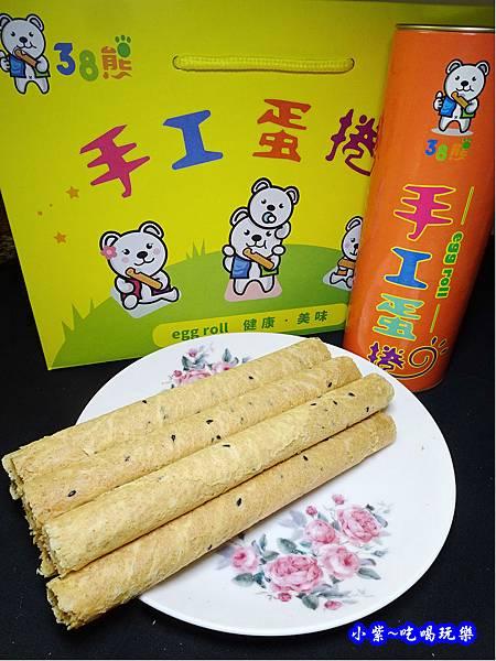 38熊芝麻手工蛋捲  (3).jpg