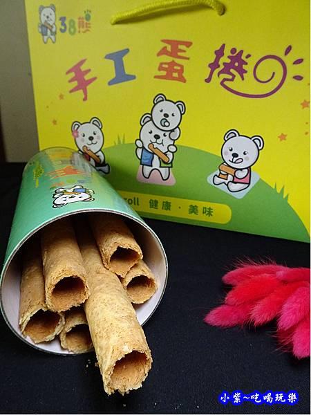 38熊原味手工蛋捲  (3).jpg