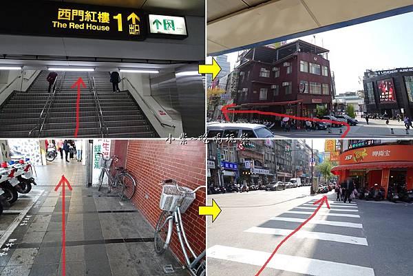 捷運西門1號出口往家樂福.jpg