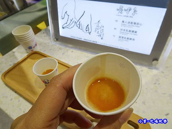 試喝-蜜蘋果爭紅茶.jpg