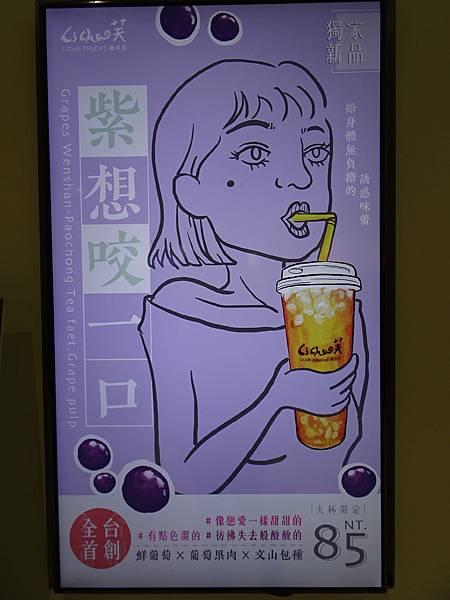 禮采芙西門概念店  (8).JPG