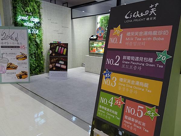 禮采芙西門概念店  (9).JPG