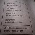 禮采芙西門概念店  (20).JPG
