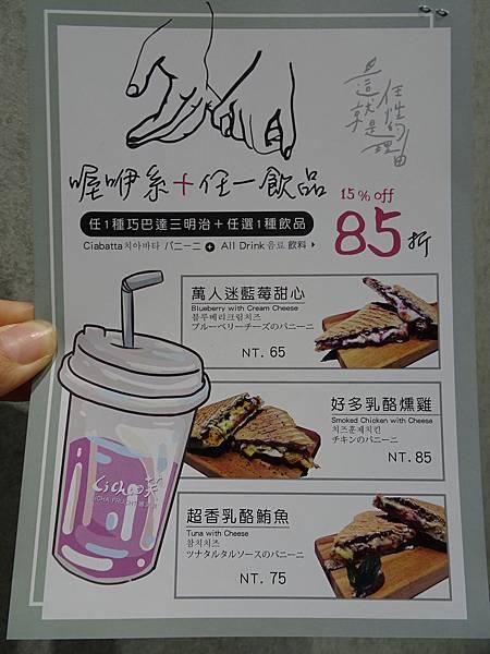 禮采芙西門概念店  (21).JPG