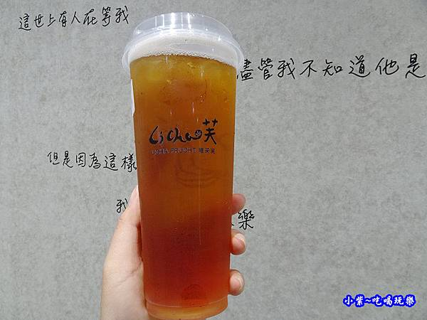 禮采芙金湯烏龍  (1).jpg