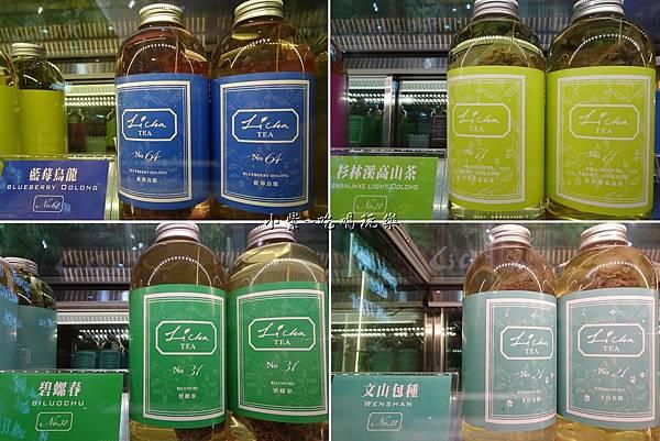 禮采芙冷泡茶系列1.jpg