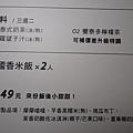 饗泰多2人套餐 (1).JPG