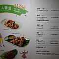 饗泰多2人套餐 (2).JPG