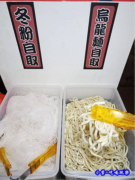 自助無限續-八方悅鍋物新莊四維店 (2).jpg