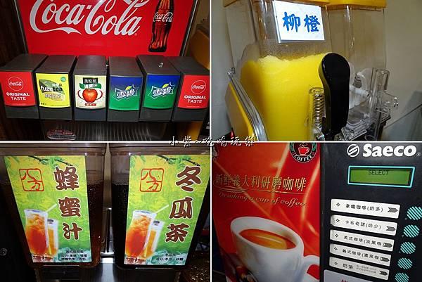 飲料區。八方悅-新莊四維店 (1).jpg