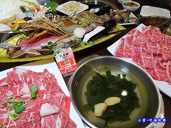 黃金龍蝦雙人豪華套餐-八方悅鍋物新莊四維店 (1).jpg