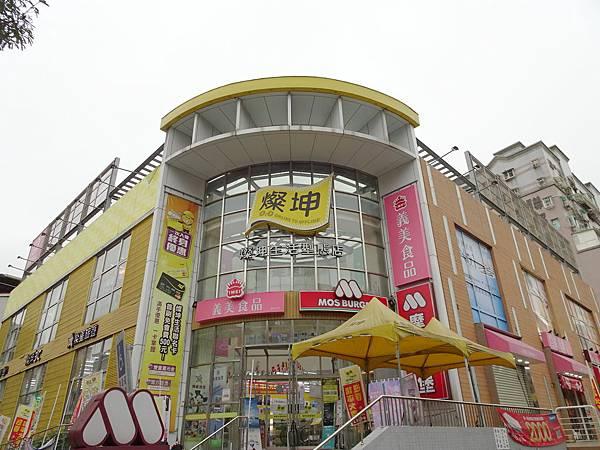 新莊燦坤 (2).jpg