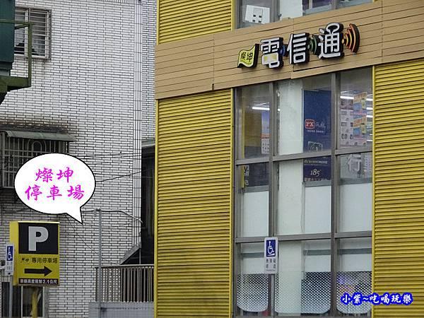 新莊燦坤停車場.jpg
