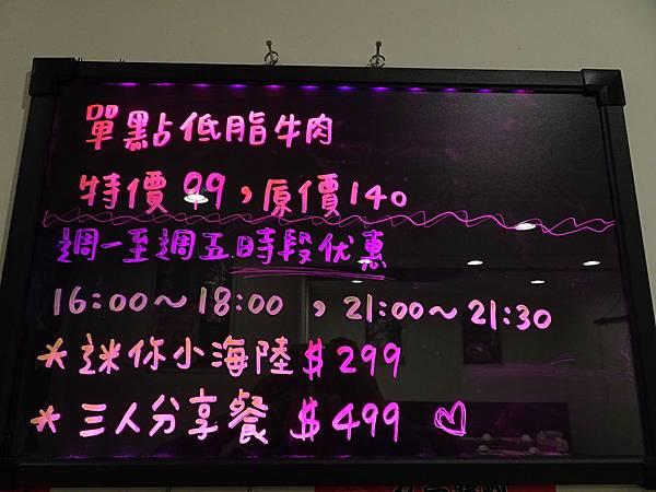 優惠時段主餐-八方悅鍋物新莊四維店.JPG