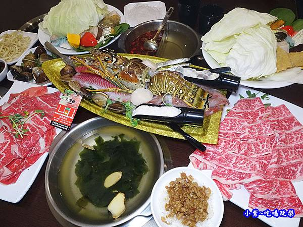 八方悅鍋物-黃金龍蝦套餐.jpg