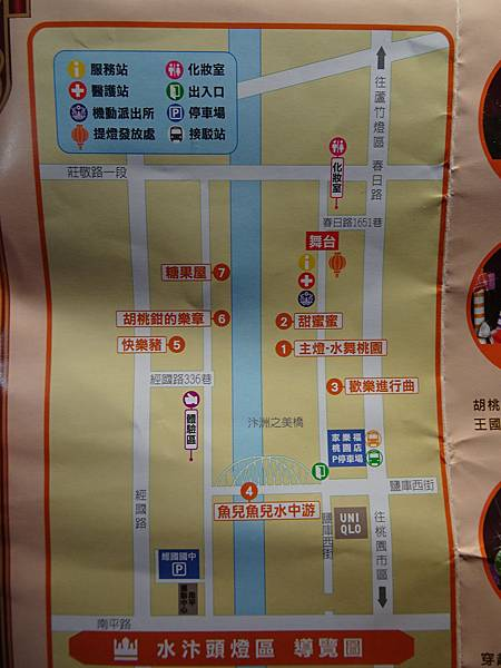 2019水汴頭燈區導覽與交通資訊 (2).JPG