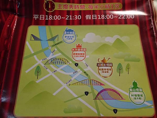 2019桃園燈會 (2).JPG