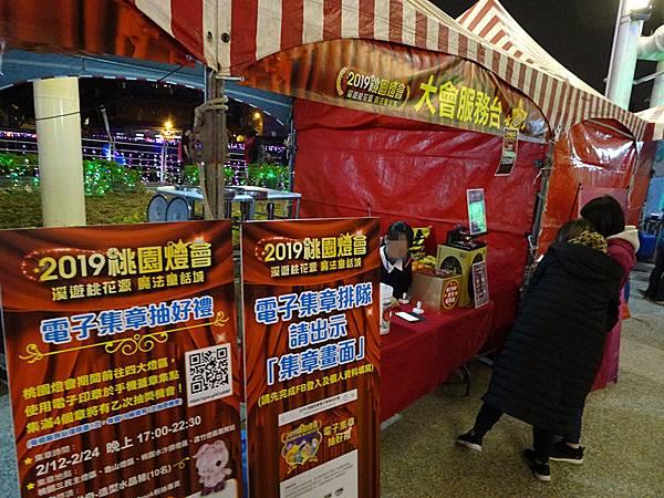 2019桃園燈會-龜山燈區 (5).JPG
