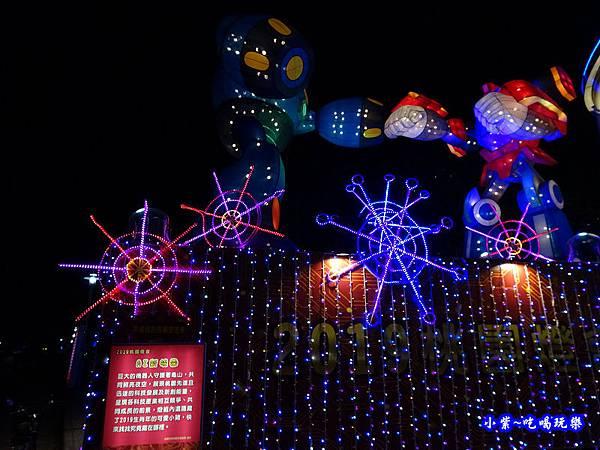 2019龜山燈區主燈-A1新桃園 (1).jpg