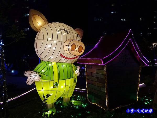 三隻小豬妙妙屋-2019龜山燈區 (2).jpg