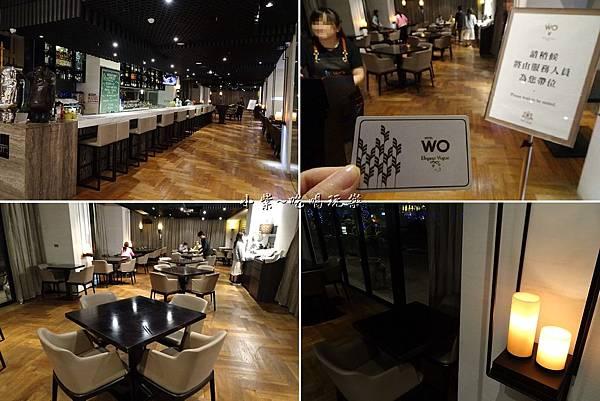 wo窩飯店-宵夜.jpg