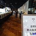 高雄wo窩飯店-自助式早餐 (2).jpg