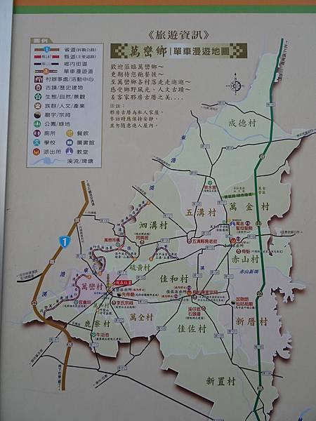萬巒單車漫遊地圖.JPG