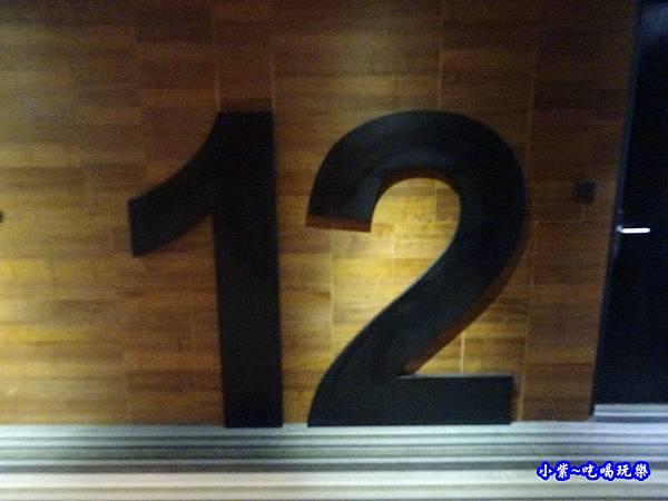 wo hotel-12樓  (1).jpg