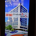 wo hotel大廳 (1).jpg