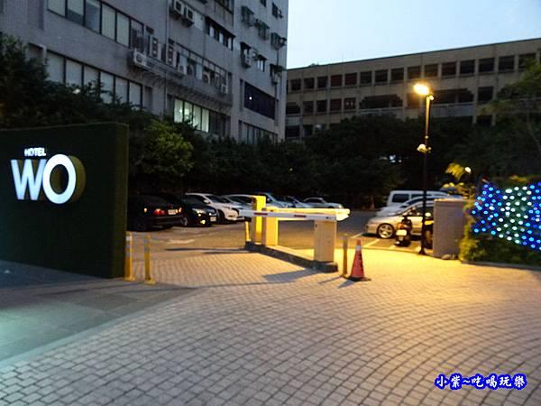 wo hotel停車場 (1).jpg