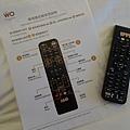 wo hotel-電視頻道 (1).JPG