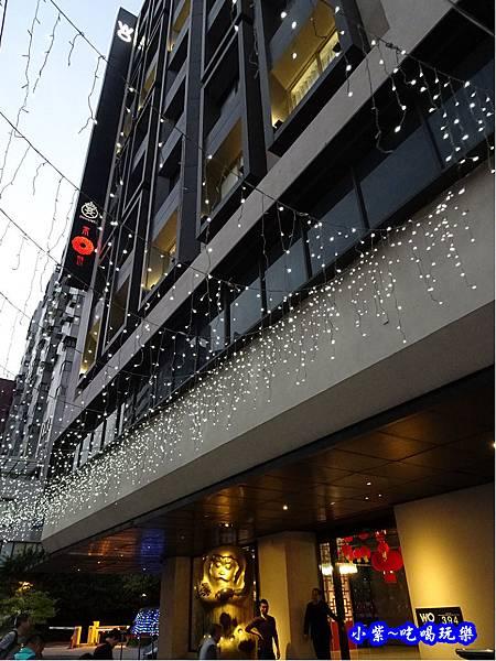 高雄wo hotel.jpg