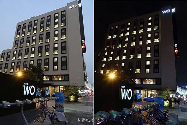 高雄wo hotel戶外.jpg
