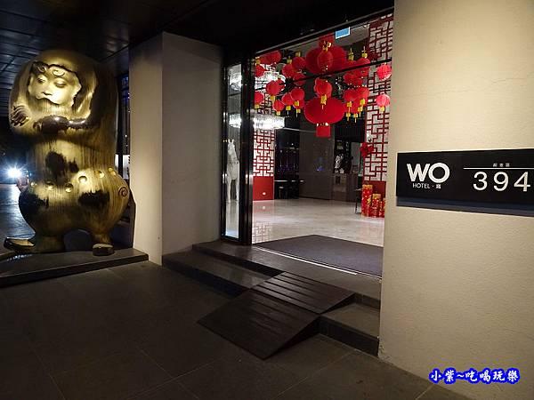 高雄愛河wo hotel (2).jpg